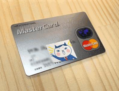 即日発行を店舗で行ってもらったACマスターカードの写真