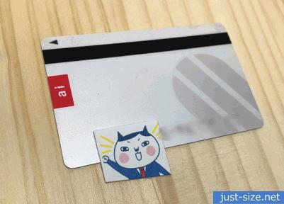 アイフルカードのイメージ