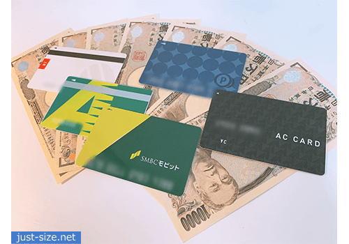 ローンカードとお金の写真