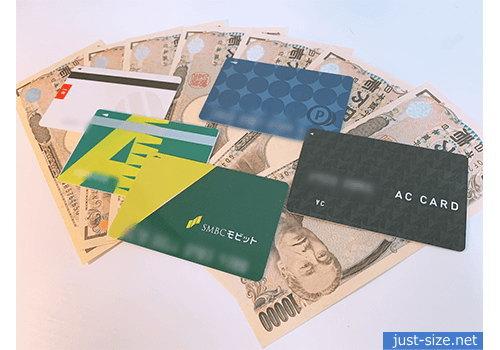 消費者金融カードローンのイメージ